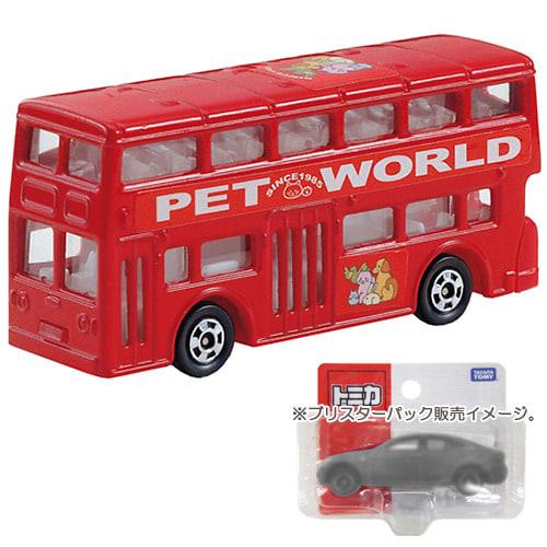 トミカ No.095 ロンドンバス(BP)