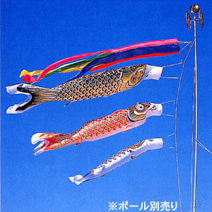 【鯉のぼり】鯉のぼり6点セット 6.0m ゴールド【送料無料】