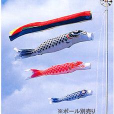 <ベビーザらス> 10%OFF! 【鯉のぼり】ベビーザらス限定 庭園鯉のぼり 6点セット 7.0m【送料無料】画像