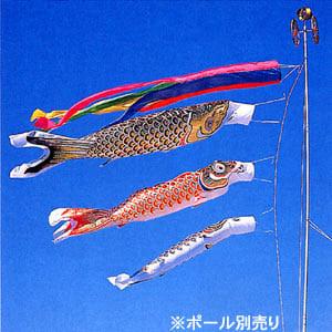 【鯉のぼり】ベビーザらス限定 6点セット 5.0m ゴールド【送料無料】