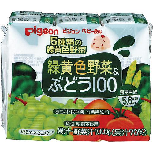 緑黄色野菜&ぶどう100 125ml×3コパック 【5ヶ月~】