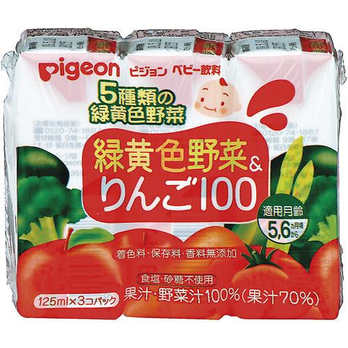 緑黄色野菜&りんご100 125ml×3コパック 【5ヶ月~】