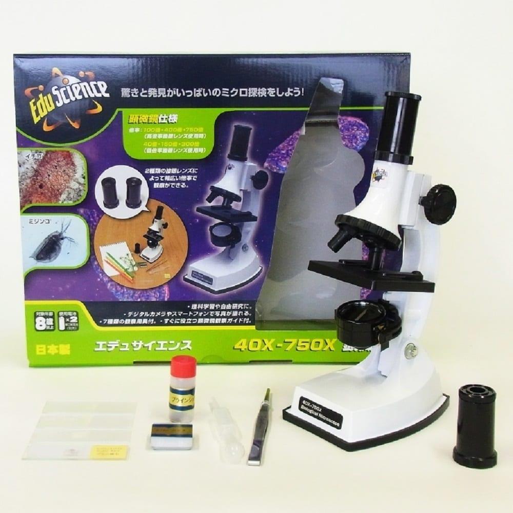 トイザらス・ベビーザらス オンラインストアトイザらス エデュサイエンス 2種類の接眼レンズ付き 顕微鏡 40倍~750倍【送料無料】