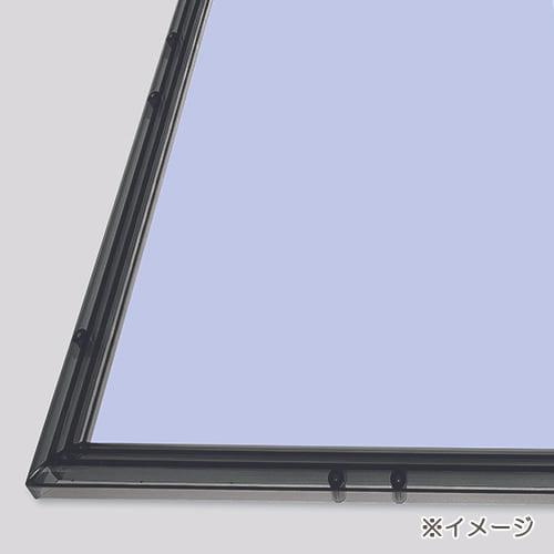 クリスタルパネル 300ピース 26x38cm(スモークブラック)【専用パネル】
