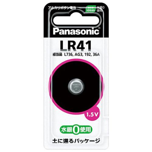 アルカリボタン電池(LR41)