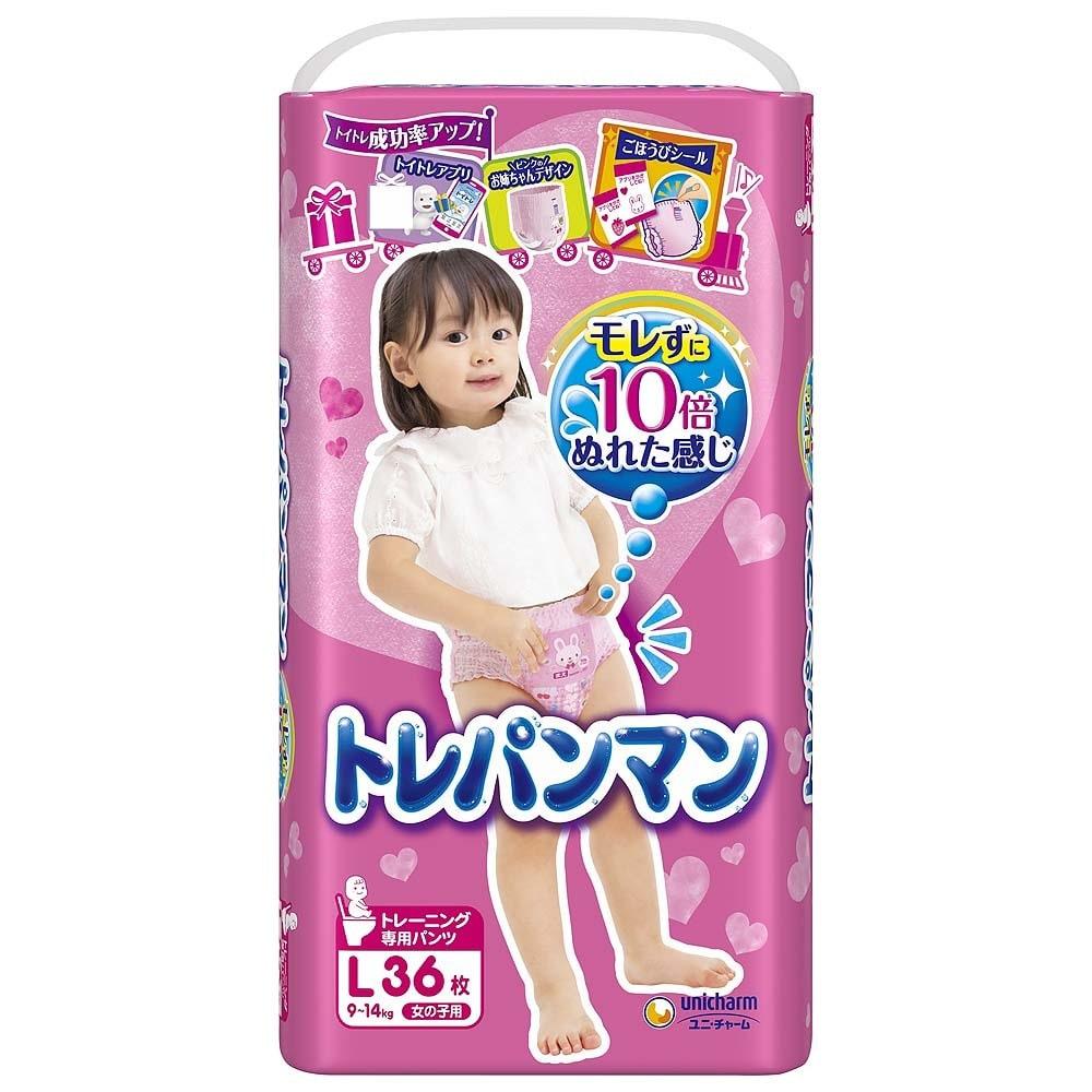 【トレーニングパンツ】トレパンマン 女の子用Lサイズ (9~14kg)36枚 紙おむつ