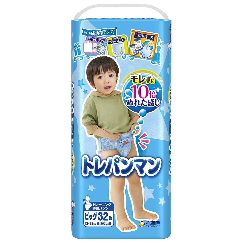 【トレーニングパンツ】トレパンマン 男の子用ビッグサイズ (12~17kg) 32枚