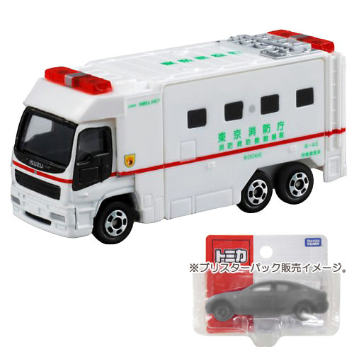 トミカ No.116 スーパーアンビュランス(BP)
