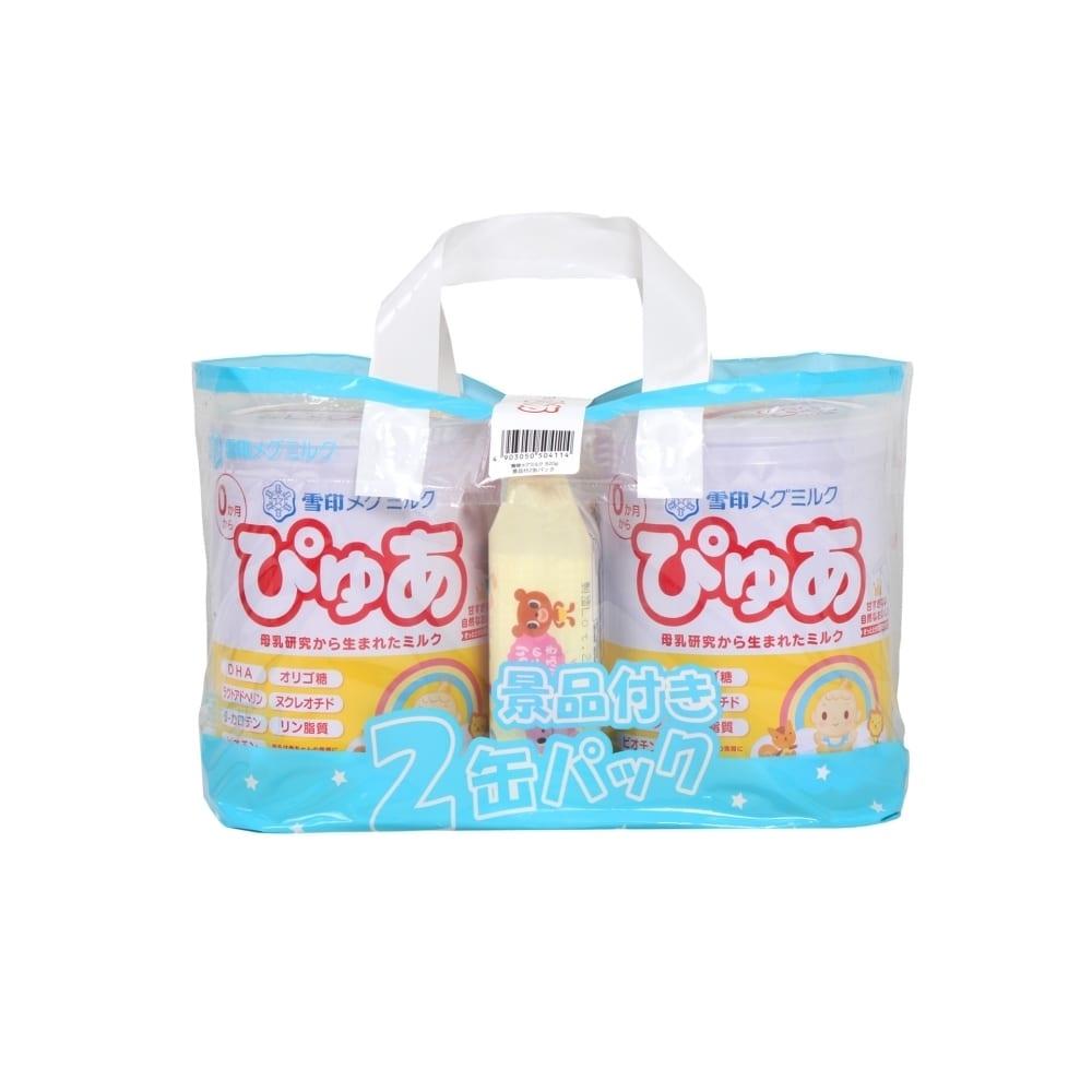 58441a8141a63  オンライン限定 雪印 ぴゅあ 820g×2缶パック