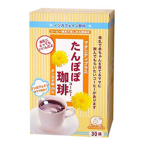 たんぽぽコーヒー【送料無料】
