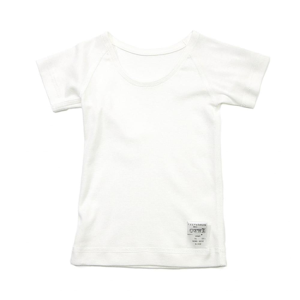 【愛情設計】半袖かぶりシャツ☆低刺激素材(オフホワイト)夏用★日本製★(90cm)