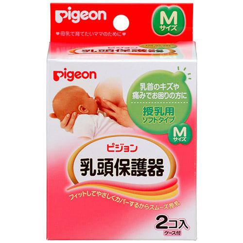 乳頭保護器 授乳用 ソフトタイプ Mサイズ 2コ入り