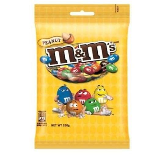 M & M's ペグパック ピーナッツ 200g【お菓子】【送料無料】