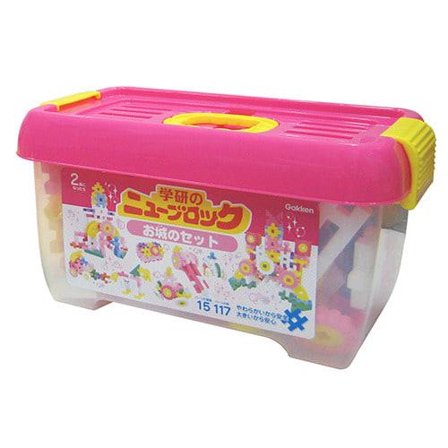 トイザらス限定 ニューブロック お城のセット【送料無料】