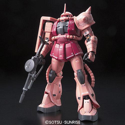 RG 1/144 MS-06S シャア専用ザク(2)