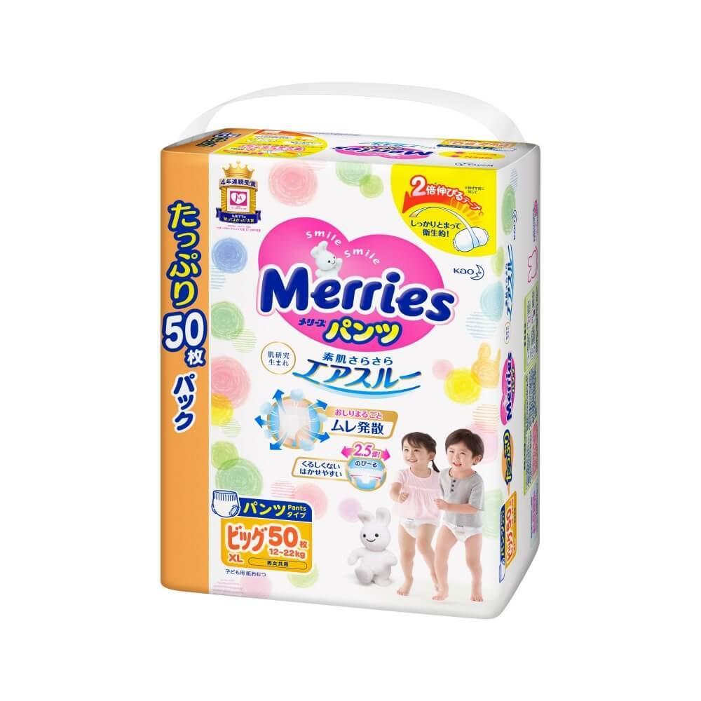 【パンツタイプ】メリーズパンツ ビッグサイズ 50枚