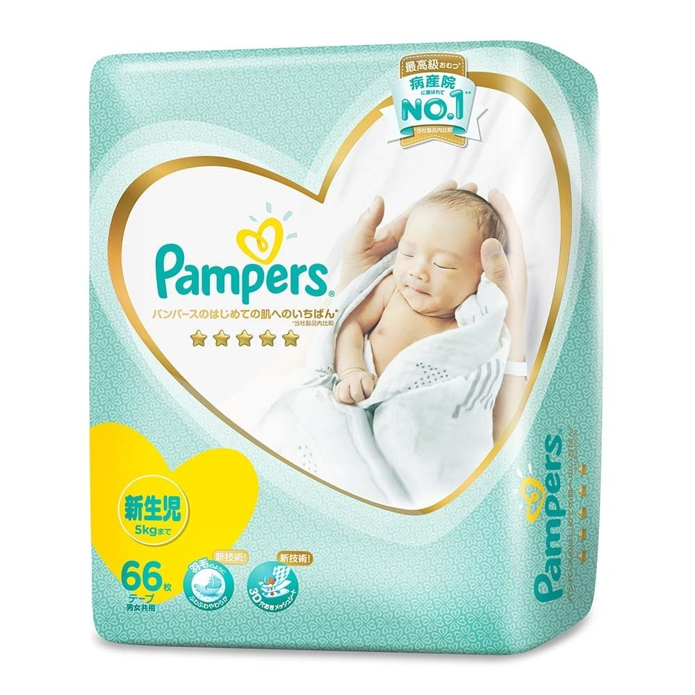 【テープおむつ】パンパース はじめての肌へのいちばん テープ 新生児サイズ 66枚 紙おむつ【テープタイプ】