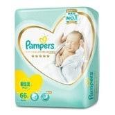 パンパースのはじめての肌へのいちばん 新生児サイズ 66枚入