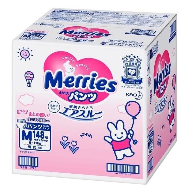 【パンツタイプ】メリーズパンツ Mサイズ 148枚(カートン)