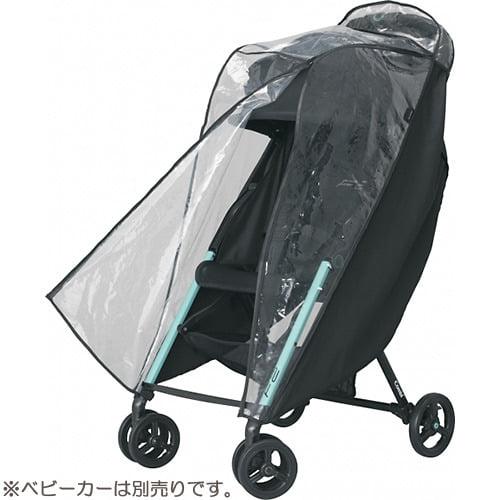 ワンハンドストローラー F2用 レインカバー【送料無料】