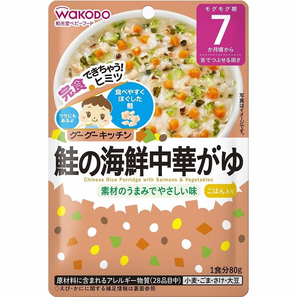 和光堂 グーグーキッチン 鮭の海鮮中華がゆ 【7ヶ月~】
