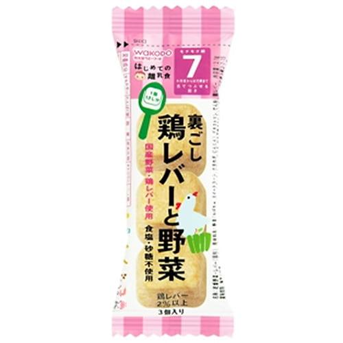和光堂 はじめての離乳食 裏ごし鶏レバーと野菜 【7ヶ月~】