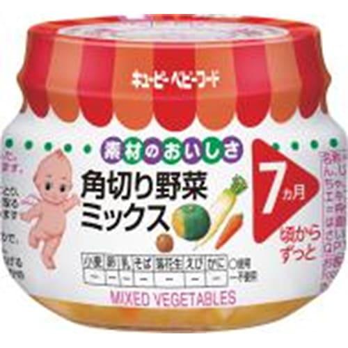 【キユーピー】 角切り野菜ミックス