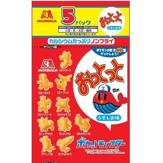 おっとっと おやつパック うすしお味 5連【お菓子】【送料無料】
