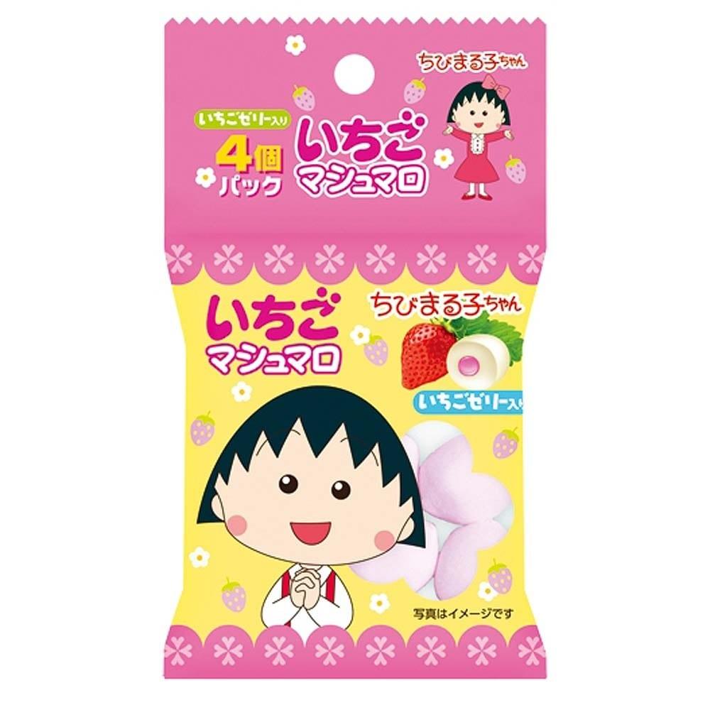 ちびまる子ちゃん いちごマシュマロ 4連【お菓子】
