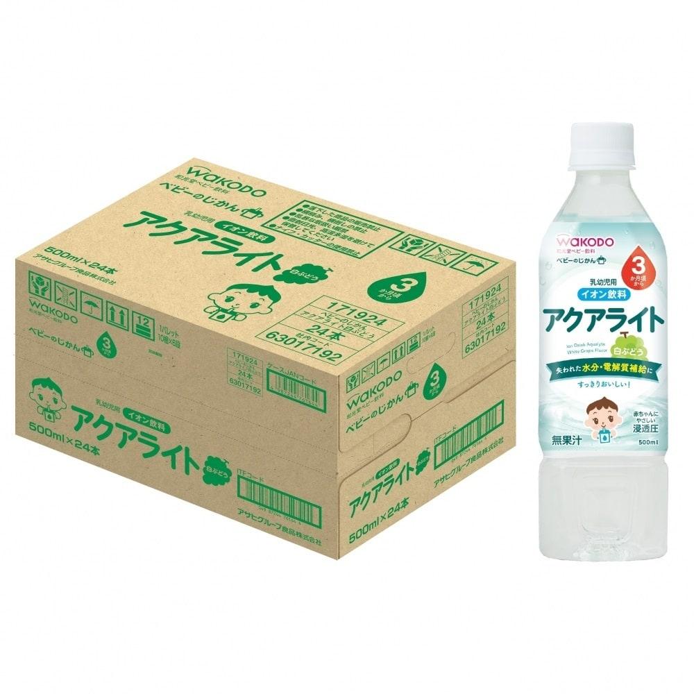 和光堂 ベビーのじかん アクアライト白ぶどう 500mlx24本入り(ケース)