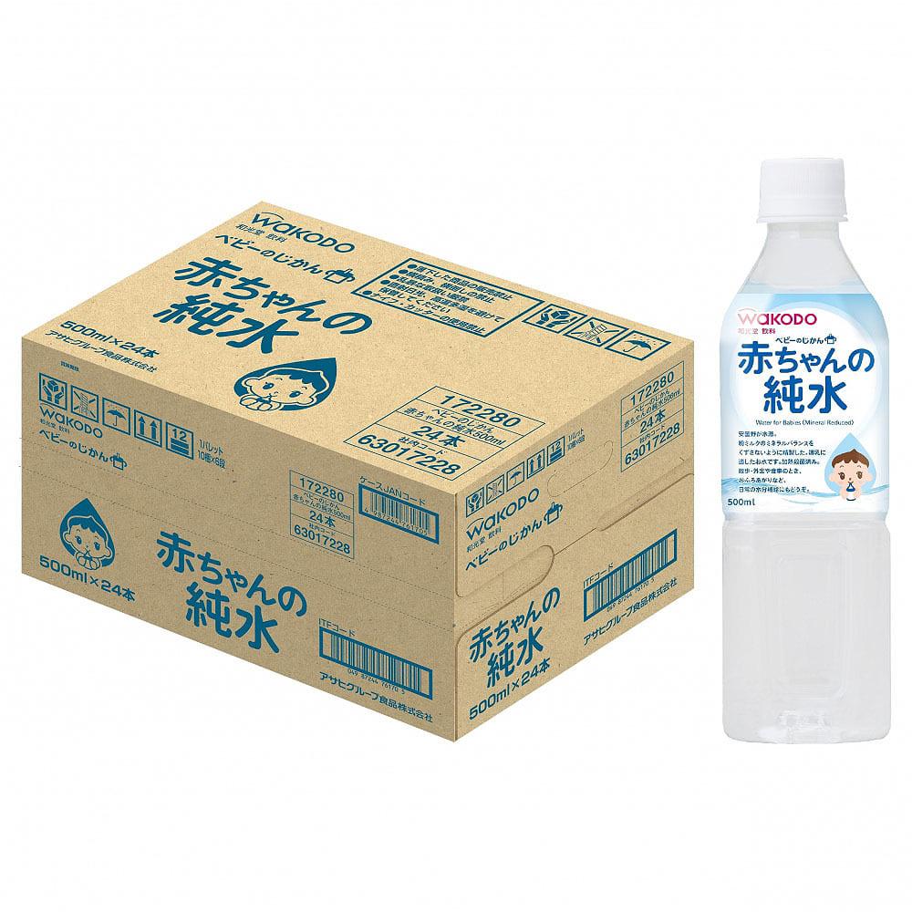 和光堂 ベビーのじかん 赤ちゃんの純水 500mlx24本入り(ケース)