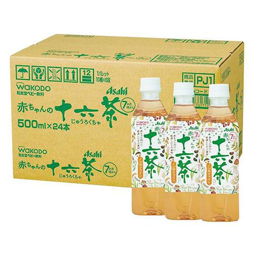 和光堂 赤ちゃんの 十六茶 500mlx24本入り(ケース)