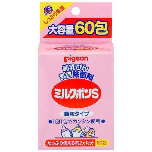 ミルクポンS 60包入