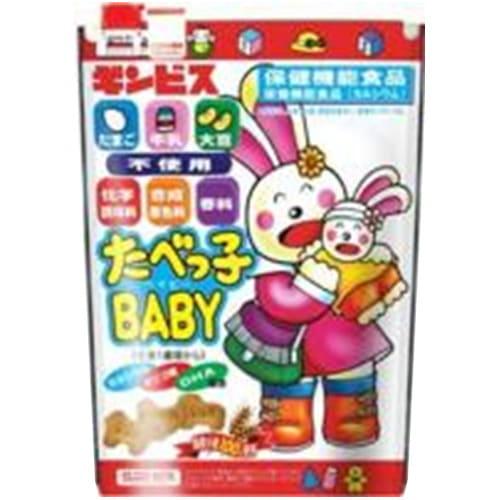 たべっ子BABY 63g【お菓子】