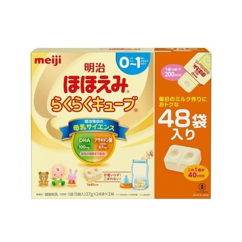 いつまで 粉ミルク 粉ミルクはいつまで飲ませるべきか? 卒乳の時期や粉ミルクの栄養を教えます!