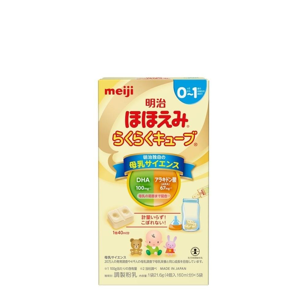 明治ほほえみ らくらくキューブ 108g (21.6gx5袋)【粉ミルク】