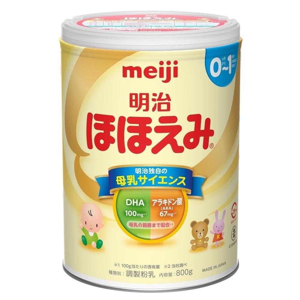 明治ほほえみ 800g【粉ミルク】