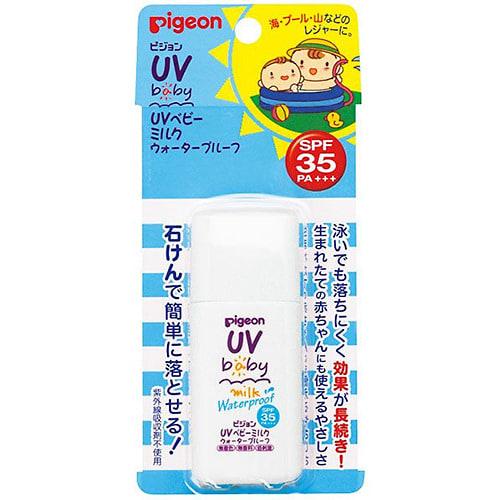 UVベビーミルク ウォータープルーフSPF35