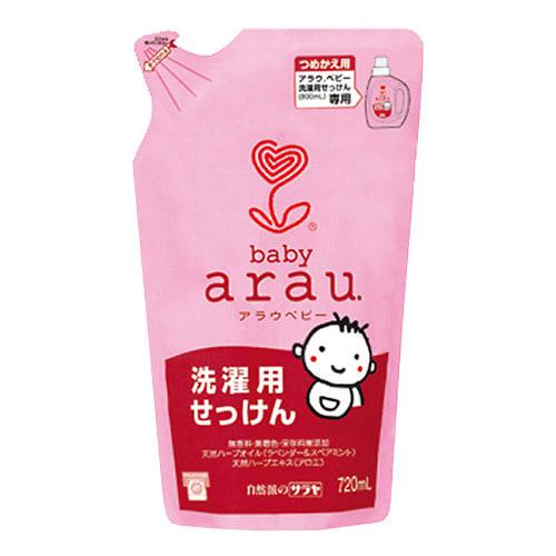 アラウベビー 洗濯用せっけん 詰替 (720ml)