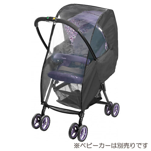 マルチフィットレインカバー ZC (ブラック)【送料無料】