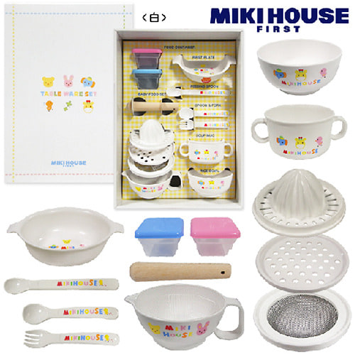 MIKIHOUSE FIRST 【箱付】食洗機もOK!離乳食に便利なテーブルウェアセット(食器セット)【送料無料】