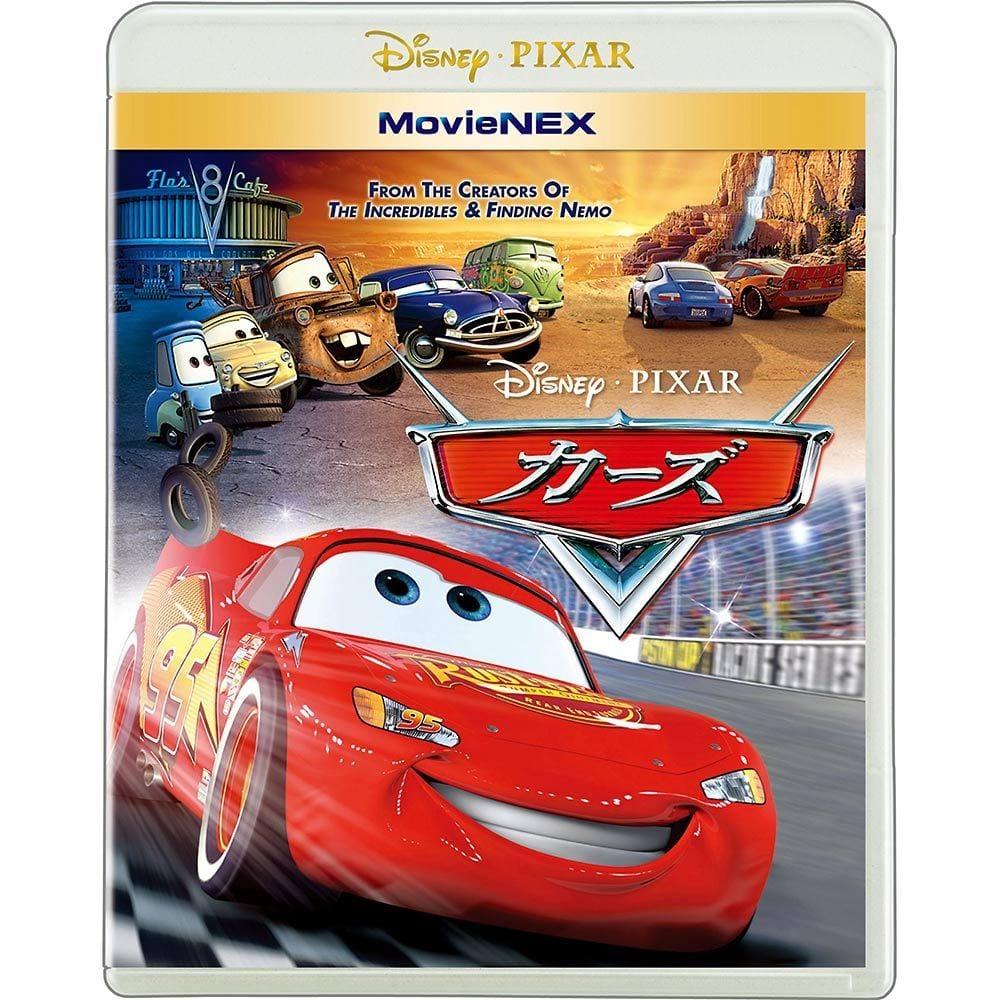 【ブルーレイ+DVD】 カーズ MovieNEX【送料無料】