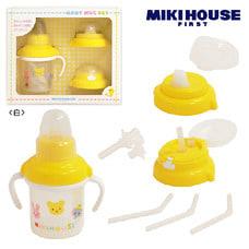 <トイザらス> MIKI HOUSE FIRST 【箱付】トレーニングマグセット