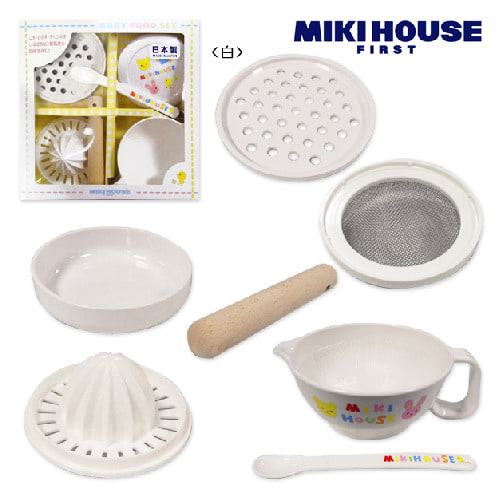 MIKI HOUSE FIRST 【箱付】ベビーフードセット(離乳食調理セット)