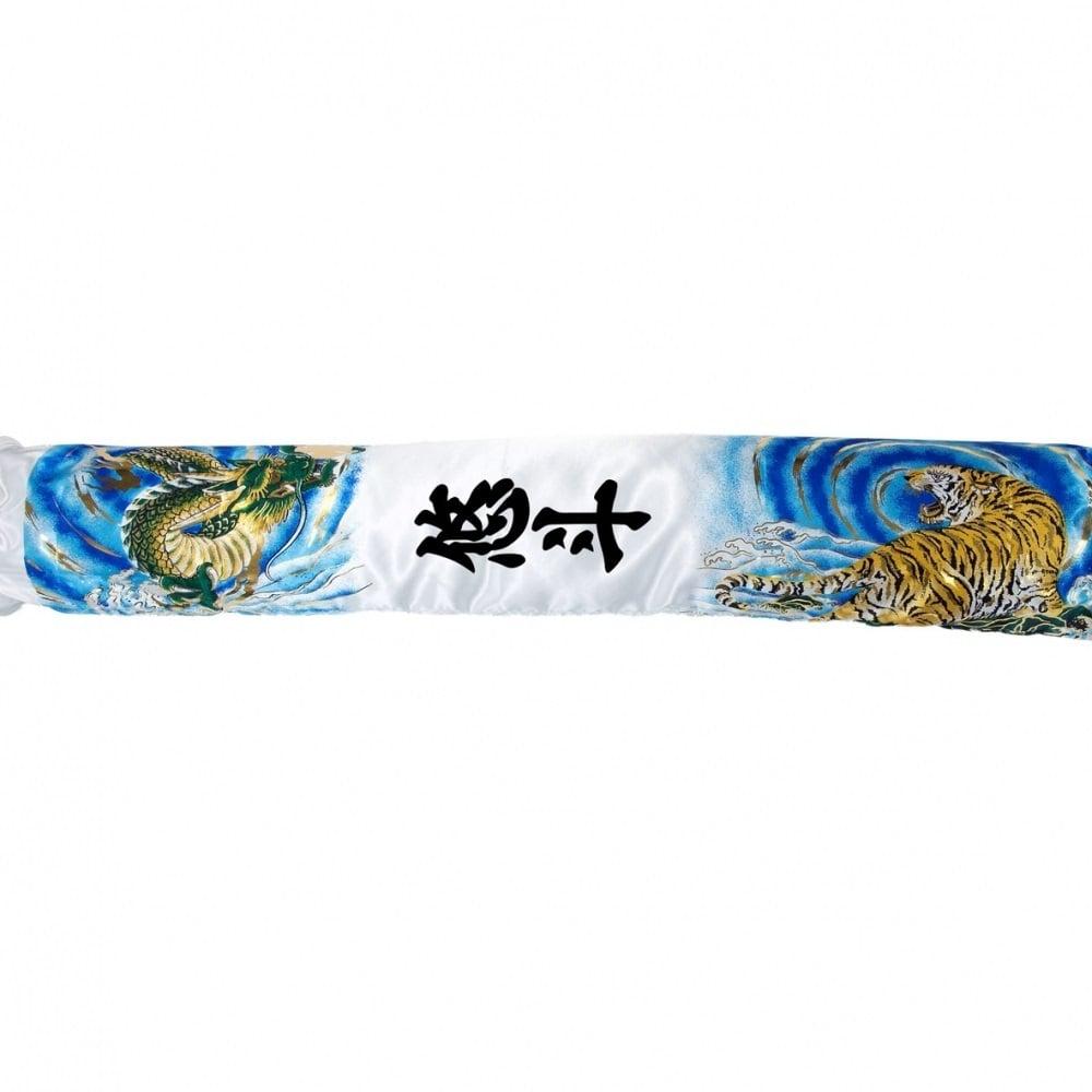 【鯉のぼり】ベビーザらス限定 大河 吹流し単品 1.5m【名入れ】【送料無料】