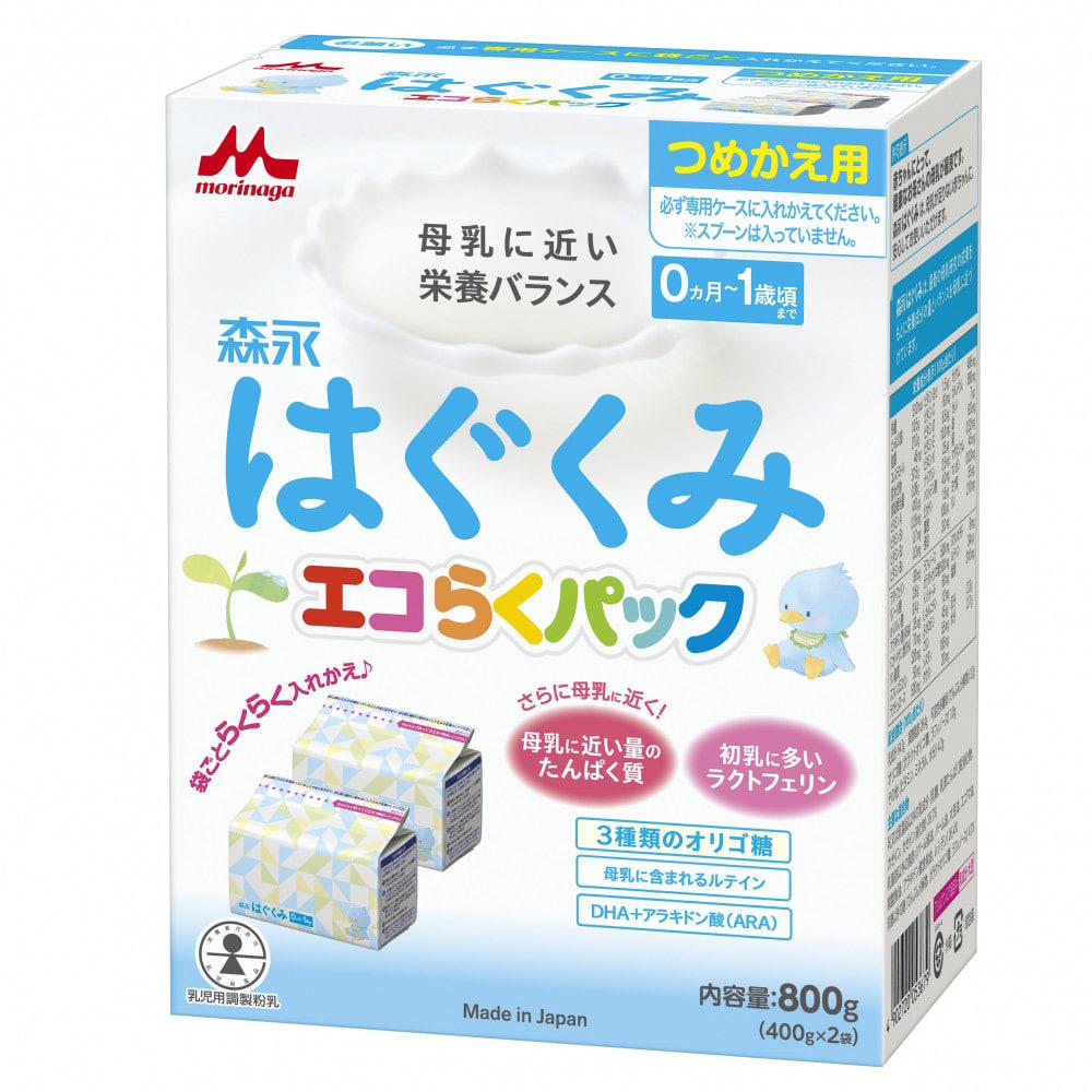 森永 ドライミルク はぐくみ エコらくパック つめかえ用 400gx2袋【粉ミルク】