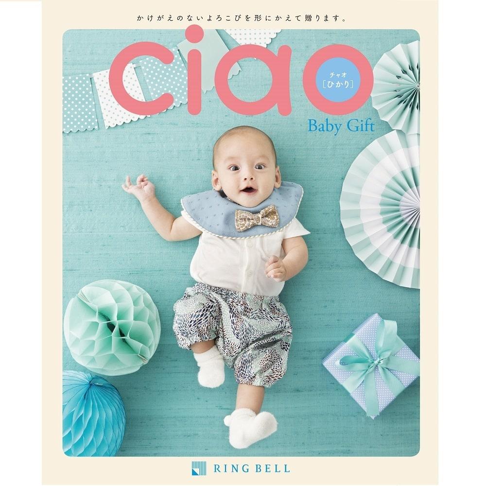 【カタログギフト】Ciao(チャオ)ひかりコース