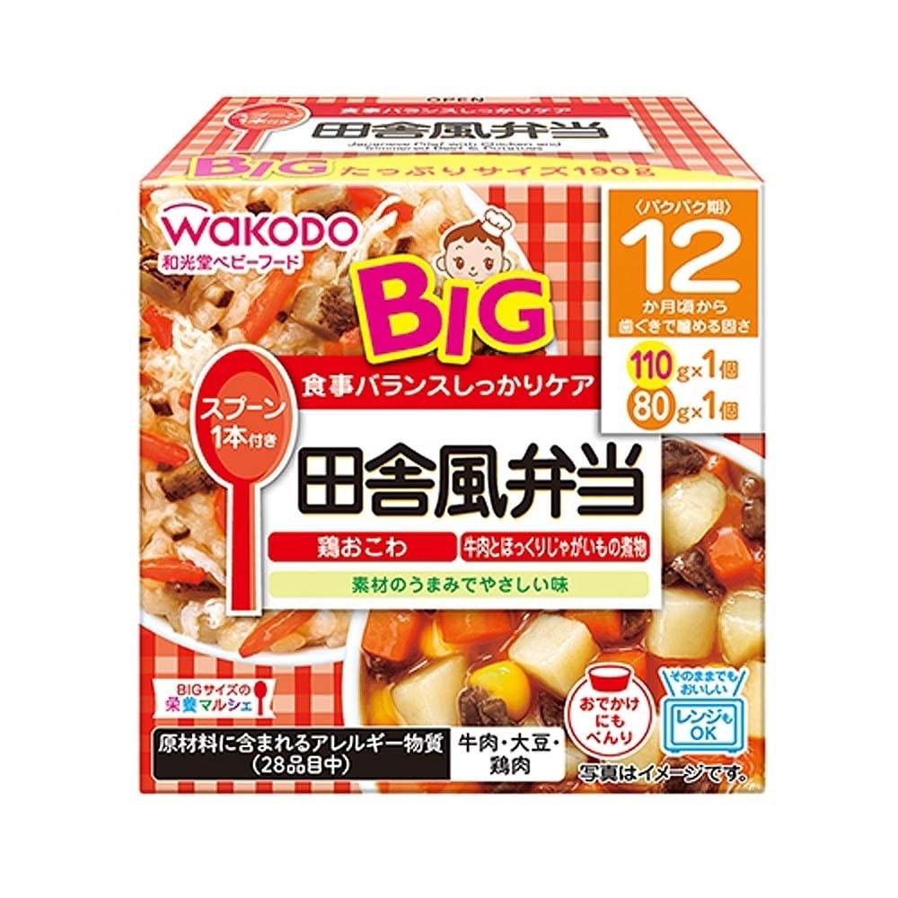 和光堂 BIG栄養マルシェ 田舎風弁当 【12ヶ月~】