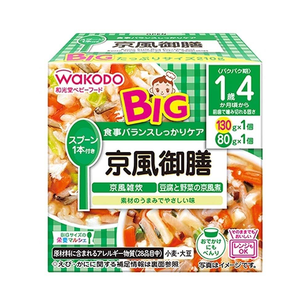 和光堂 BIG栄養マルシェ 京風御膳 【16ヶ月~】