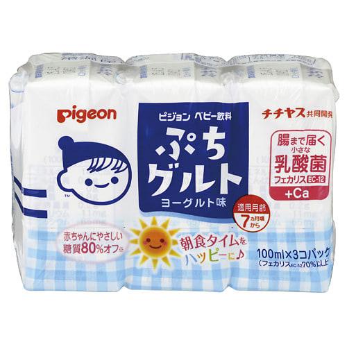 ぷちグルト 100mlx3コパック【送料無料】